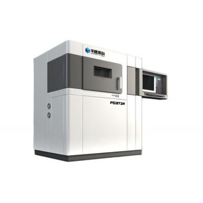 3D принтер Farsoon FS271M