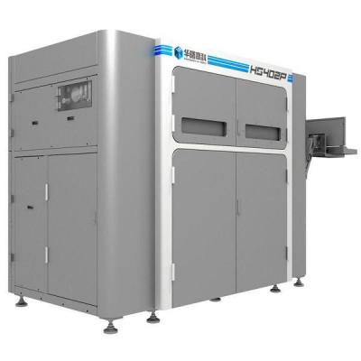 3D принтер Farsoon SS402P