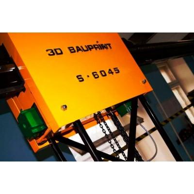 Строительный 3D принтер Спецавиа АМТ S-6045M