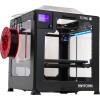 3D принтер Total Z Anyform 250-G3