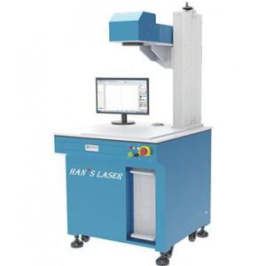 Лазерный маркер Han's Laser BL-400