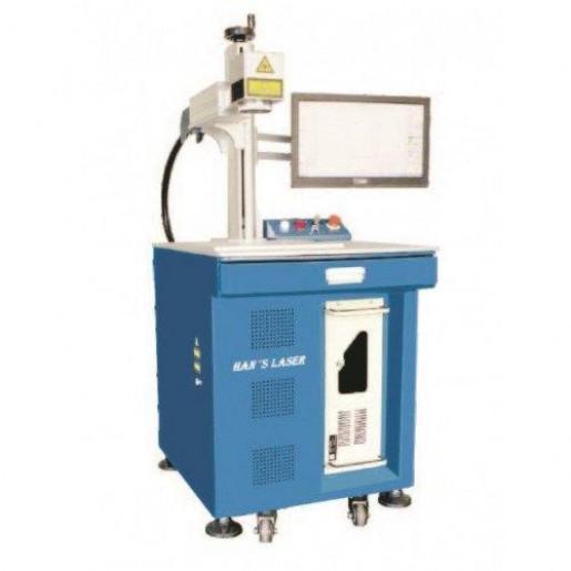 Лазерный маркер Han's Laser HM20