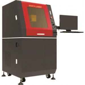 Лазерный маркер Han's Laser LMS-100