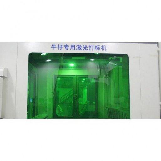 Лазерный маркер Han's Laser MC350-DJ-A