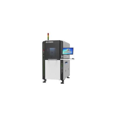 Лазерный маркер Han's Laser MC-PCB-A