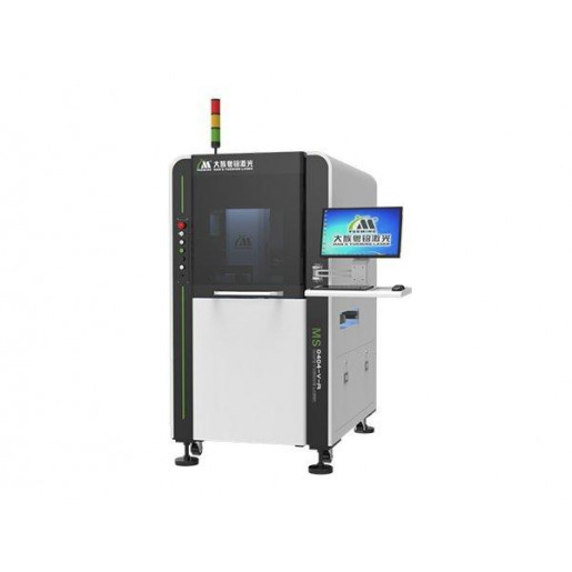 Лазерный маркер Han's Laser MS0404-V-A