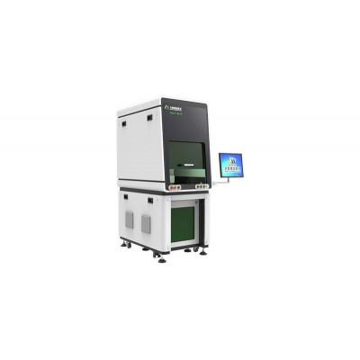 Лазерный маркер Han's Laser MUV-B-A