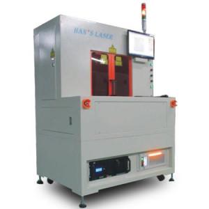 Лазерный резак Han's Laser PC30 по керамике волоконный лазер