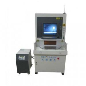 Лазерный маркер Han's Laser UV-3C