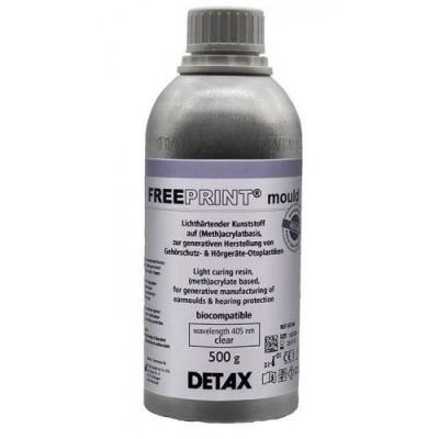 Detax Freeprint Mould, 0,5 кг