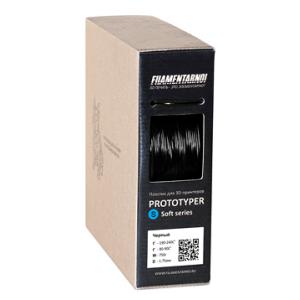 Пластик Filamentarno S-Soft черный 0,75 кг