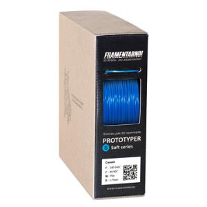 Пластик Filamentarno S-Soft синий 0,75 кг