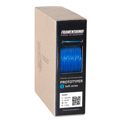 Пластик 1,75 Filamentarno S-Soft синий 0,75 кг