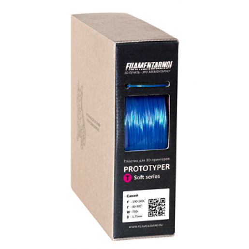 Пластик 1,75 Filamentarno T-Soft синий 0,75 кг