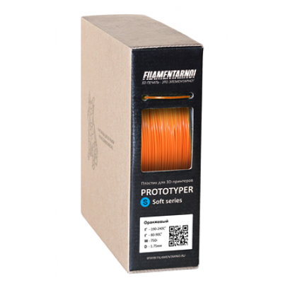 Пластик 1,75 Filamentarno S-Soft оранжевый 0,75 кг