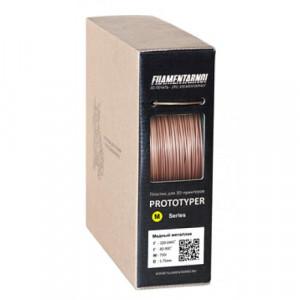 Пластик Filamentarno M-Soft медный металлик 0,75 кг