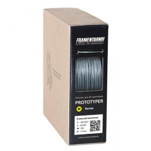 Пластик Filamentarno M-Soft Стальной металлик 0,75 кг