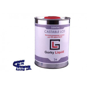 Фотополимер Gorky Liquid Dental Castable LCD\DLP 1 кг