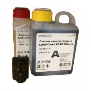 Литьевой пластик Lasso LasilCast 1515 Black, компонент A, 5 кг