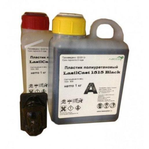Литьевой пластик Lasso LasilCast 1515 Black, 5+5 кг