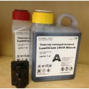 Литьевой пластик Lasso LasilCast 1515, 1+1 кг