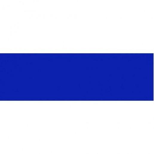 Пигмент AL Blue 5002 синий, 50 гр