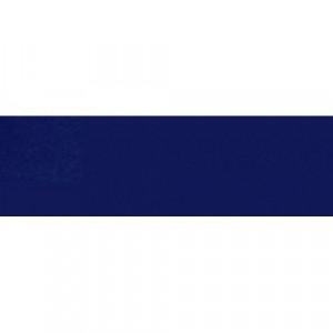 Пигмент AL Blue 5015 синий, 50 гр