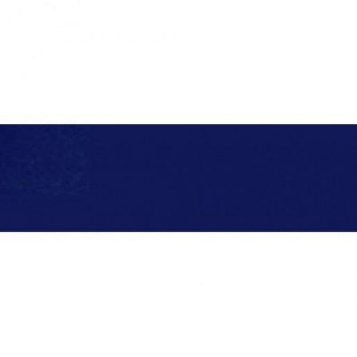 Пигмент AL Blue 5015 синий, 1 кг