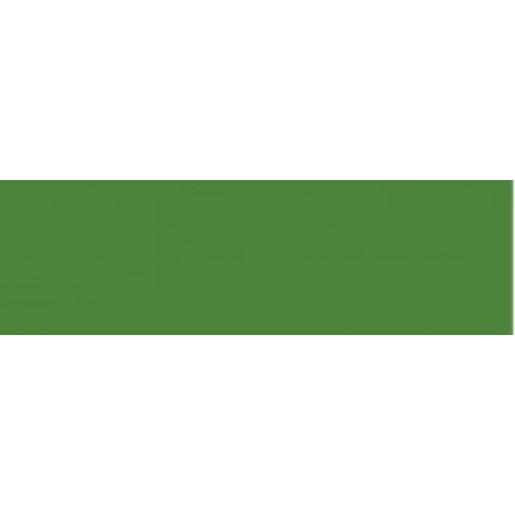 Пигмент AL Green 5006 зеленый, 50 гр
