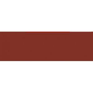 Пигмент AL Oxide Red 5005 красный, 50 гр