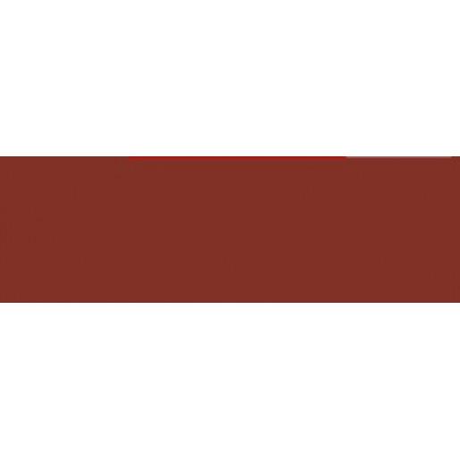 Пигмент AL Oxide Red 5005 красный, 500 гр