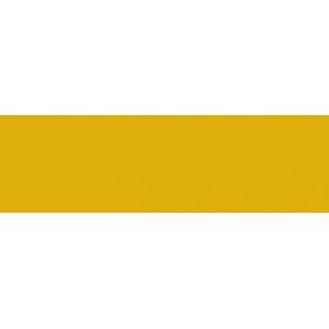 Пигмент AL Yellow 5004 желтый, 50 гр