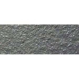 Пигмент SL Charcoal Gray серый