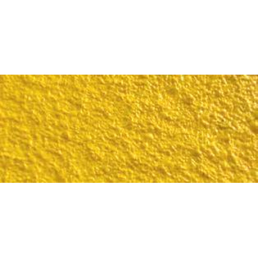 Пигмент SL Yellow желтый