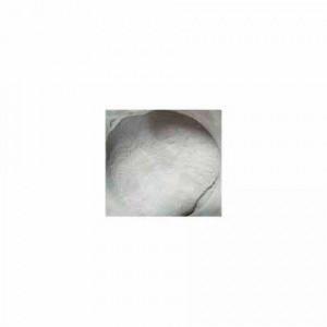 Пудра FILLER AL/AS-011 алюминиевая