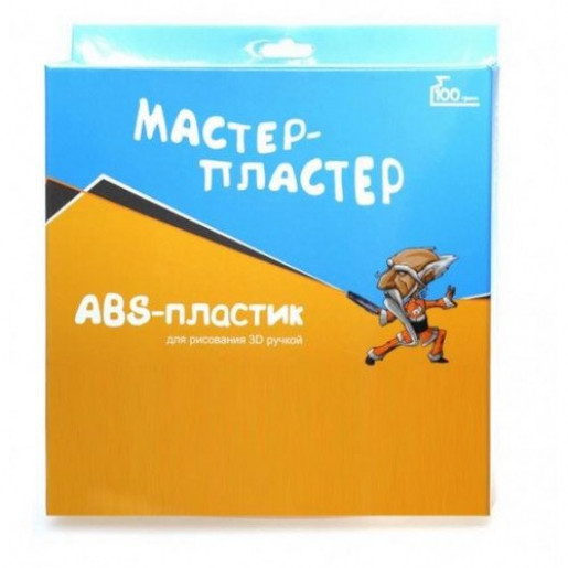 ABS пластик Мастер-Пластер для 3D ручки черный, 100 грамм