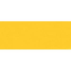 Пигмент AL Yellow 5012 желтый, 50 гр