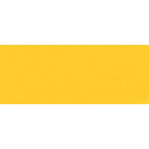 Пигмент AL Yellow 5012 желтый, 1 кг