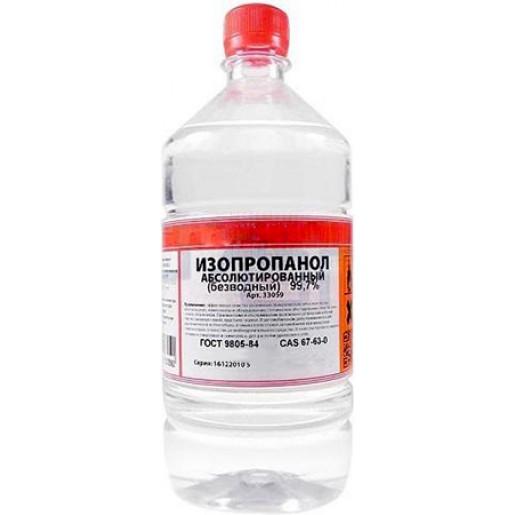 Изопропиловый спирт в бутылках 250 мл