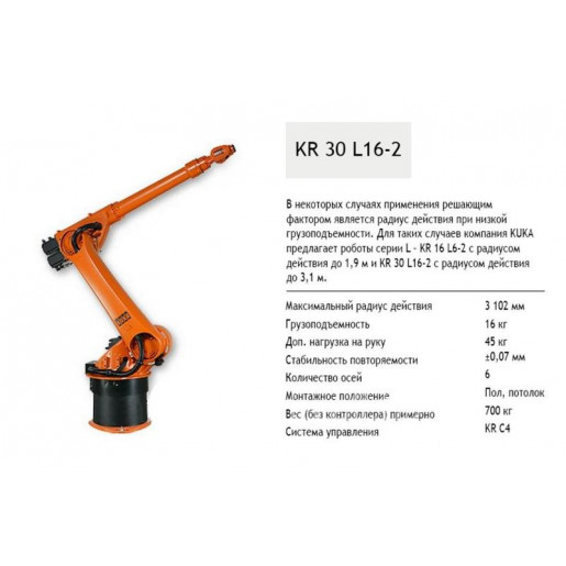 KUKA KR 30 L16-2