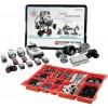 Образовательное решение Lego Mindstorms EV3 45544