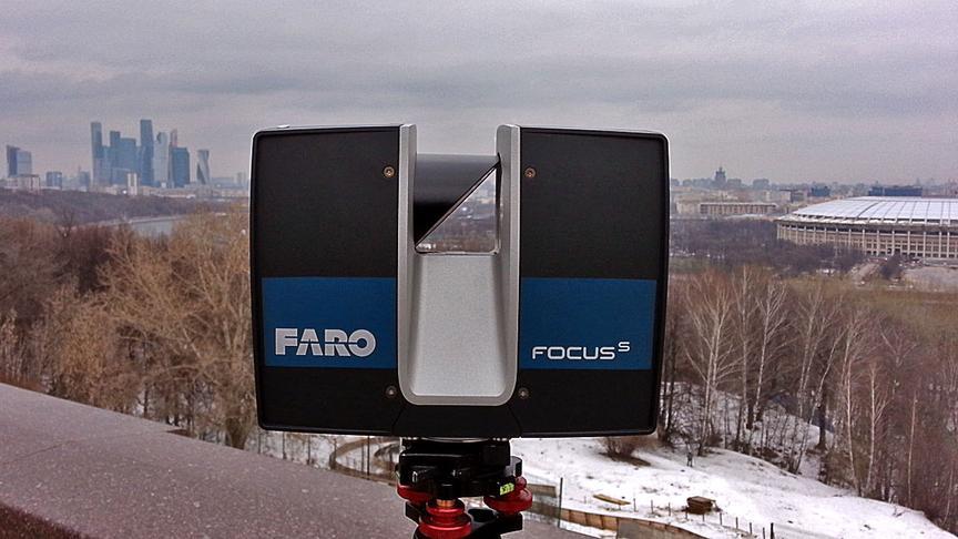 фото Faro Focus S 350