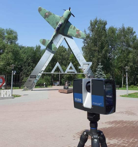 фото сканера и военного истребителя