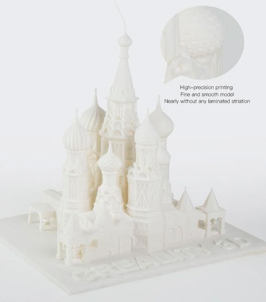 собор белый