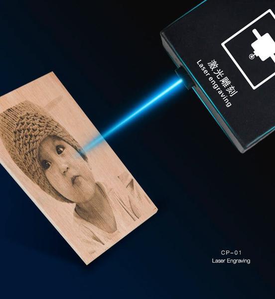 лазерный блок
