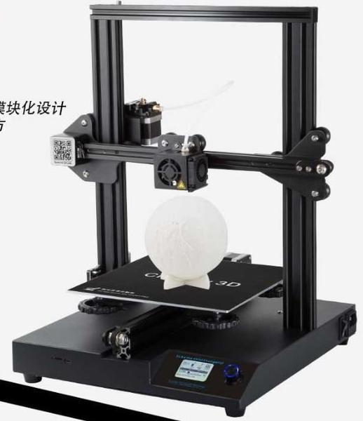 принтер печатает шар