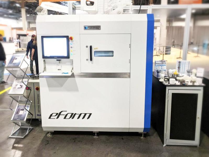 eForm производдственный