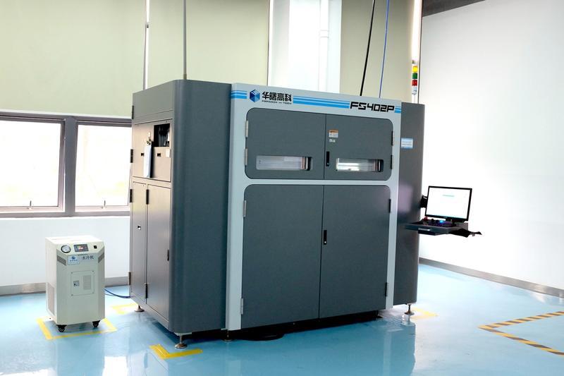 принтер промышленный установлен в помещении