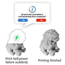 печать с той же точки