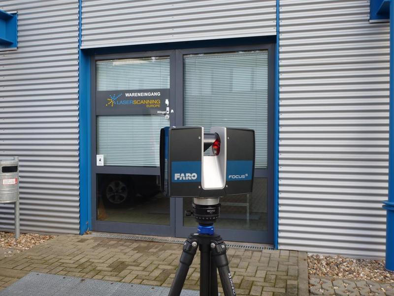 сканер перед воротами